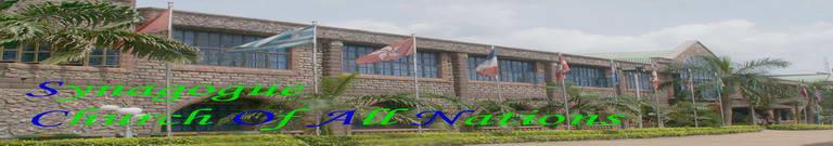 Синагога, Церковь Всех Наций