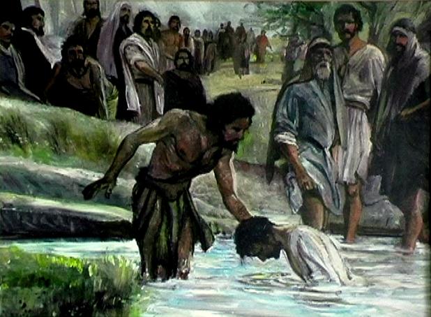 Матфея 3: Крещение Иисуса