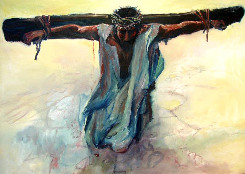 Страсти Иисуса