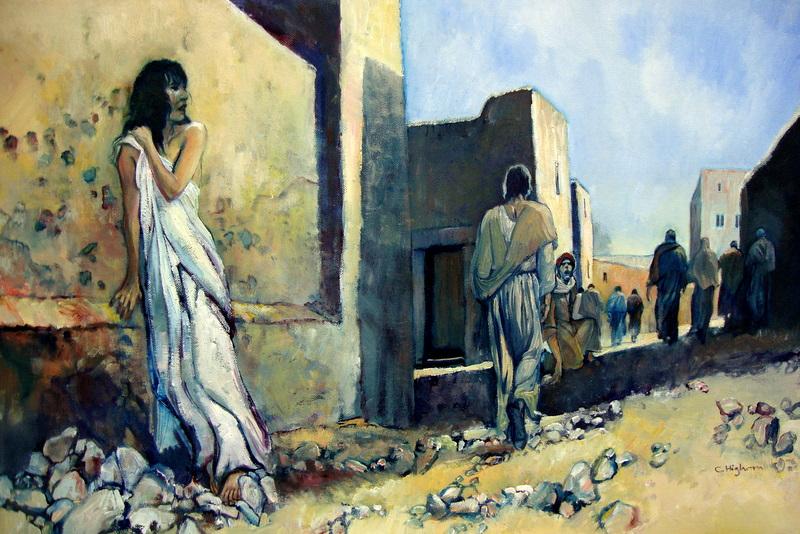 Женщина, взятая в прелюбодеянии