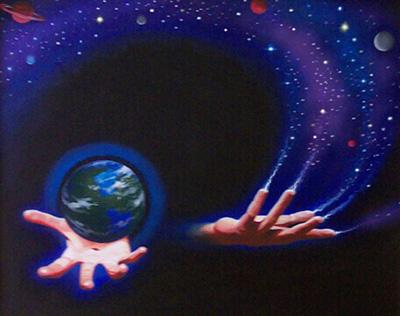 В начале сотворил Бог
