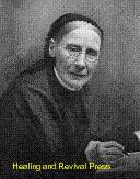 Элизабет Бакстер - Elizabeth M. P. Baxter