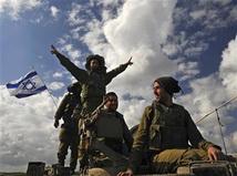 Наблюдайте за Израилем