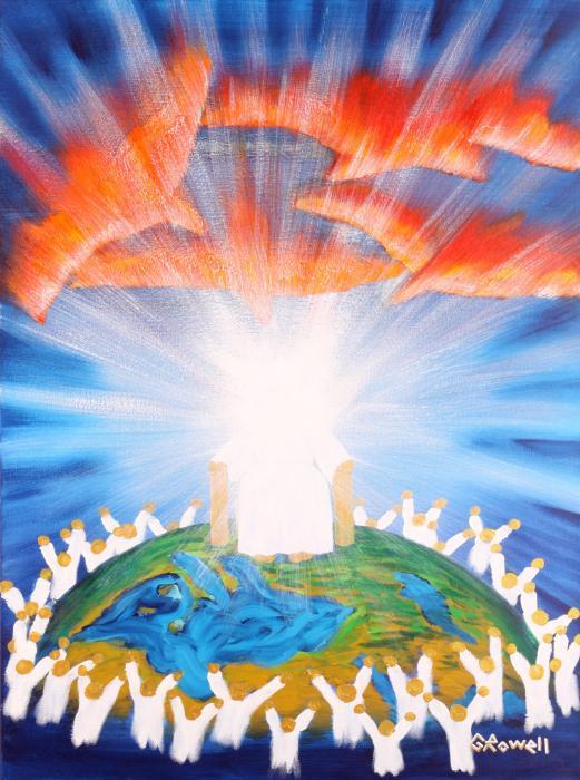 Тронный зал Небес