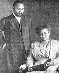 Уильям Сеймур и его жена Дженни Мур