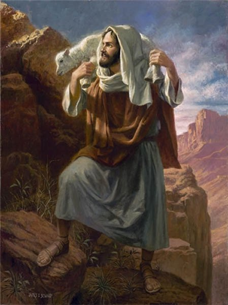 Агнец Божий