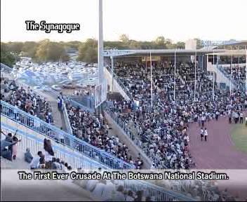 Национальный стадион в Габороне, март 2005