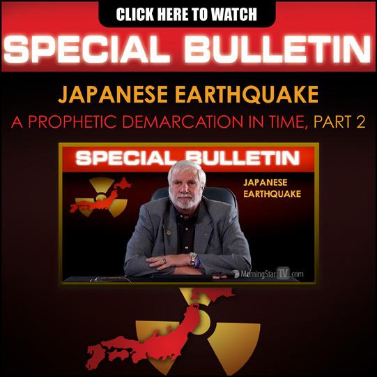 Рик Джойнер говорит о землетрясении в Японии
