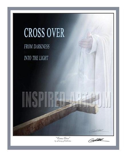 Через Крест