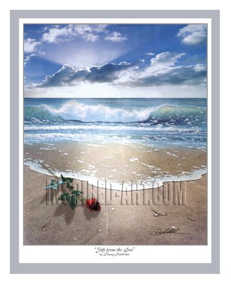 Дар моря