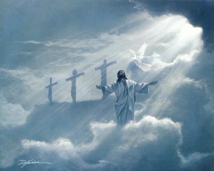 Я попросил Иисуса